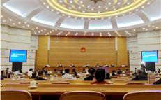 《广东省绿色建筑条例》2021年1月1日起施行