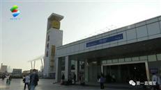 惠州火车站提质改造工程基本完成 列车全部恢复