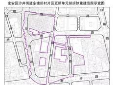 华侨城东塘村旧改已经开拆,沙井唯一可以直接跟开发商签约的项目-咚咚地产头条