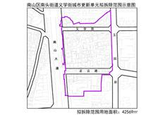 南山区义学街旧改本地开发商金海港麒麟实验已经立项明年启动签约-咚咚地产头条