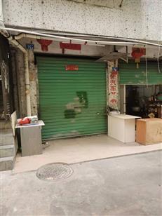 福田-京基 祠堂村片区二期城市更新旧改回迁房已立项单价3x万-咚咚地产头条