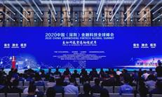 深圳两大国家级中心落户,深港澳首次联手一个大计划!