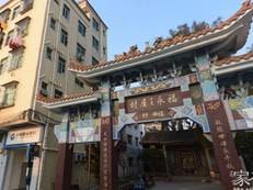 """宝安再造一座""""华润城""""?拆除约7.5万㎡,福永村旧改范围公示"""