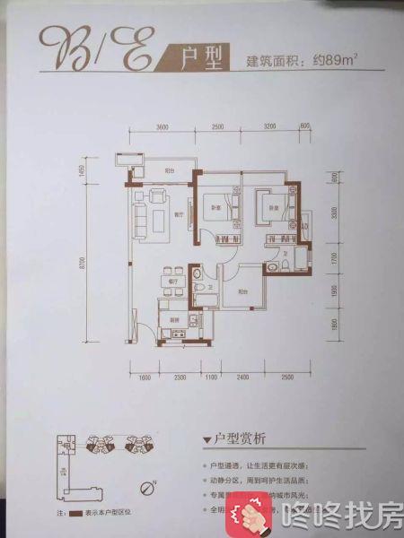 远洋新天地均价3.5万,随时看房与大自然融合的室内设计图片