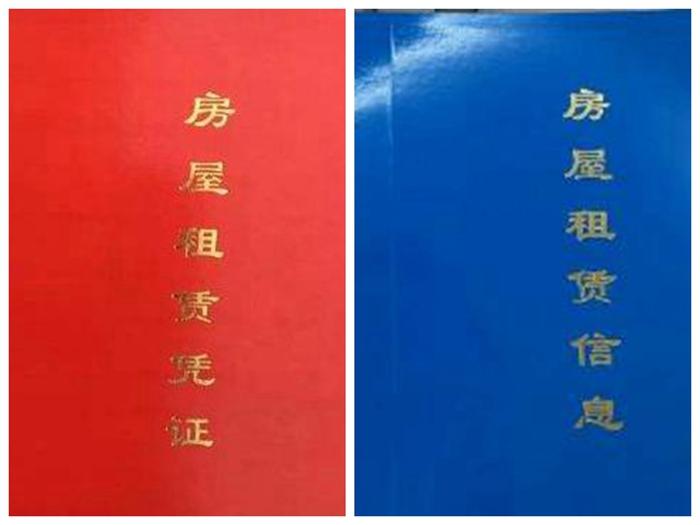 深圳房屋租赁信息19年4月停办?小产权,农民房租房入学图片