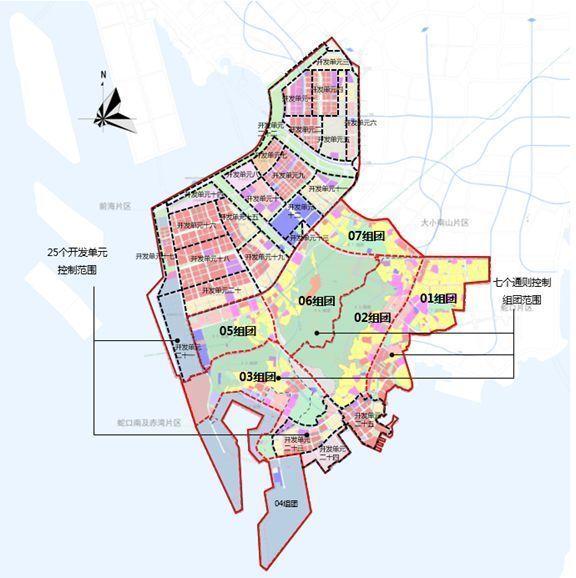 深圳前海自贸区及大小南山周边规划获批,布局17条轨道!图片