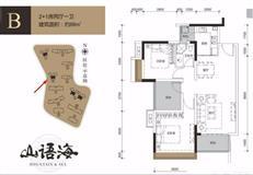 山语海备案单价5.56万起  与在售价差过2万