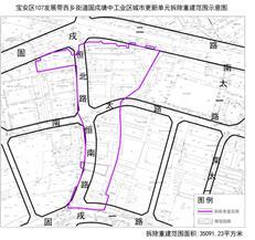 """宝安第五批更新计划获批公示,107黄金走廊""""工改工""""M0不低于20%"""