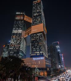 【行业资讯】腾讯启动战略升级,拥抱产业互联网