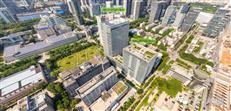 【园区深圳系列25】高技术产业创新中心:国家工程实验室大楼