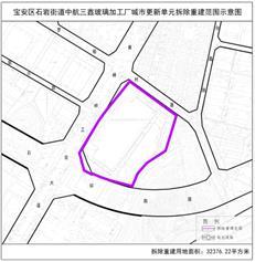 宝安区第七批更新计划公告:启迪助力石岩,建设M1不少于2.1万平