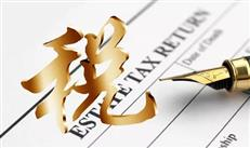 新一轮提高出口退税率政策落地,下月起1172个产品受益