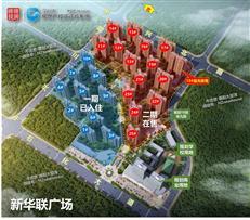 【惠深22】大亚湾中心区成熟老盘再发力,新华联广场二期再战江湖