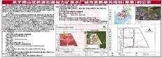 南山益力水厂更新项目专规草案:地铁口物业,25万平产业综合体!