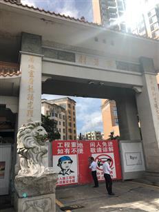 """罗湖罗芳村 曾经的村落即将""""华丽转身"""""""