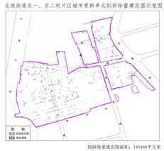 龙岗第九批更新计划获批,占地35万平商住综合体!
