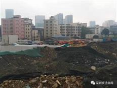 坪山-汤坑卓越-旧改项目-回迁房出售,已经拆平了!