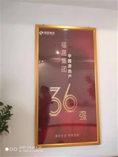 宝安中心区回迁房-福晟翻身片区旧改,准备开始启动签约!