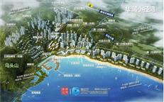 2020惠湾新盘报告(大亚湾澳头、霞涌街道)