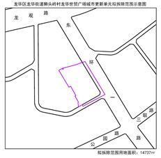 """龙华第三批更新计划公告:中洲地产""""纯居住""""项目完成立项!"""