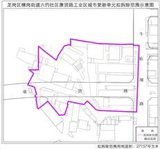 龙岗区最新更新计划草案:三大居住项目,占地超14万㎡