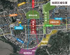 福田香蜜二村棚改专规出炉,打造7栋超高层住宅!