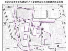 沙井海岸城旁进度最快项目东塘旧改地已推平70年产权红本房不限购